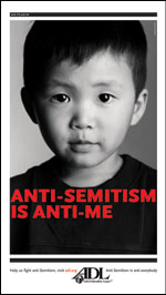 An  poster uses the image of a young Chinese boy to argue that  hurts not only .
