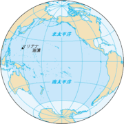 Mariana Trench on Pacific Ocean map